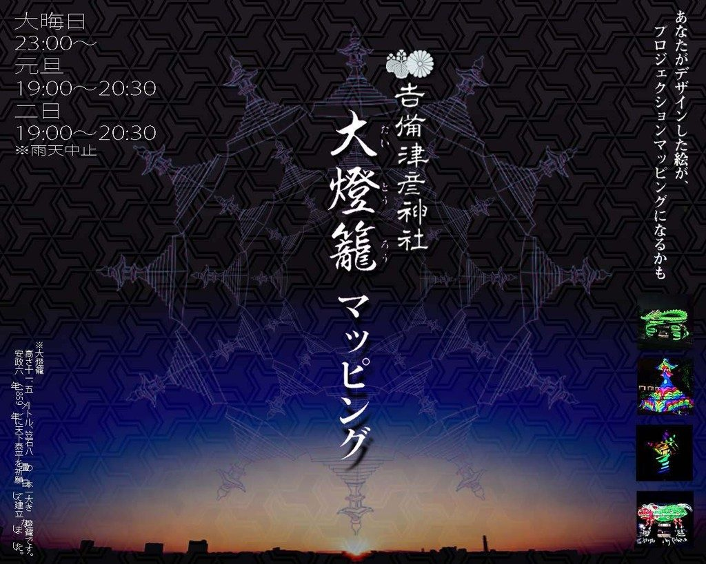 0_00010674_gazou1_n