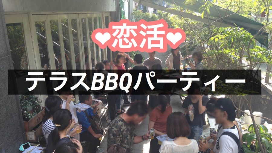 bbqparty1