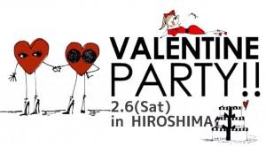 バレンタインパーティー広島