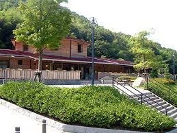 操山公園里山センター