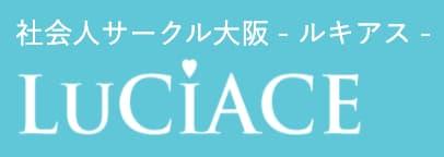 大阪の30代飲み会企画団体2