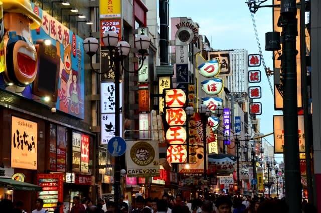 大阪道頓堀の写真