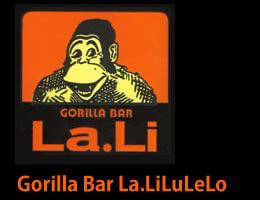 ゴリラバー・ラリルレロのロゴ