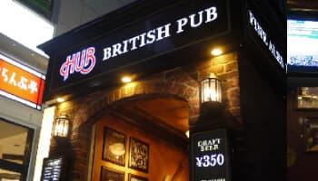 大阪の国際交流bar
