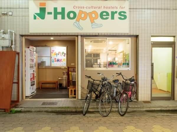 大阪の国際交流ができるゲストハウス