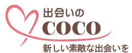 大阪の30代飲み会企画団体6