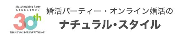 大阪の30代飲み会企画団体11