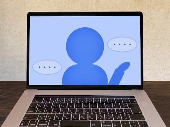 オンラインパソコンスクールうける様子