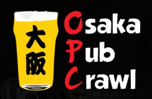 大阪の国際交流パーティー団体画像