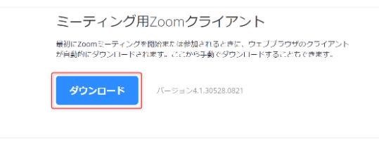 zoompc